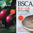 BSCA # 2