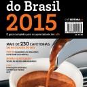 Guia de Cafeterias do Brasil agora em aplicativo