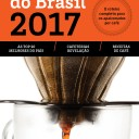 Guia de Cafeterias 2017 na versão impressa e digital